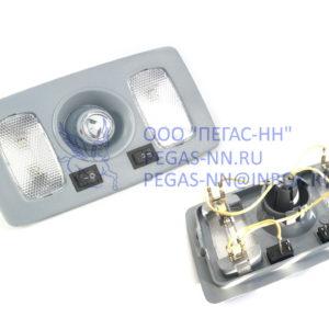 Плафон освещения салона (ГАЗель) 53.3714 нового образца (аналог 2302.3714)