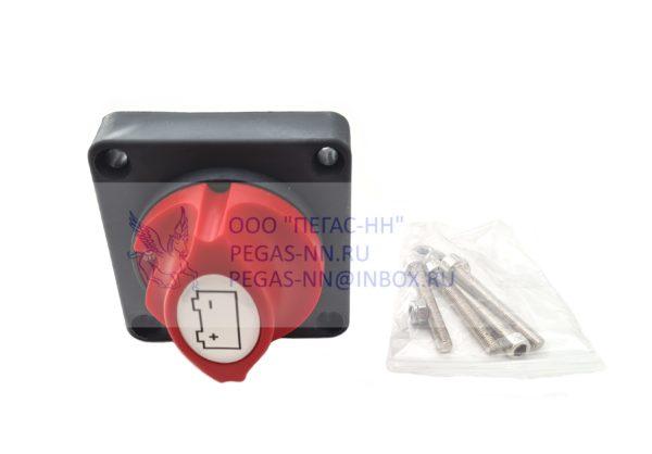 Выключатель массы/плюса RED BTR 250A